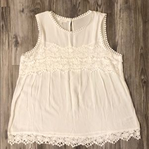 Maurices white tank top